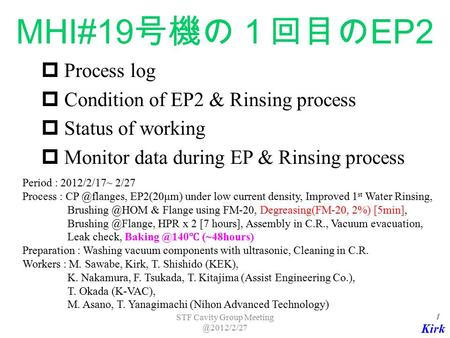 MHI#19 号機の1回目の EP2  Process log  Condition of EP2 & Rinsing process  Status of working  Monitor data during EP & Rinsing process Period : 2012/2/17~