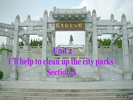 ".. 打扫干净 clean up v. clean-up n. 大扫除 clean up v."" 打扫 "" 。 Please clean up your bed and clothes. 请整理一下你的床铺和衣服。 clean –up n."" 扫除 "" 。 You must give your classroom."