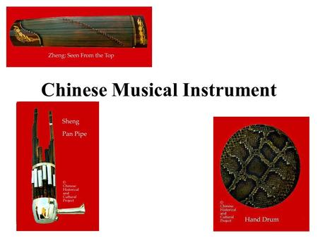 Chinese Musical Instrument Erhu The Erhu, with its lyrical and highly expressive tone, is one of the most popular Chinese bowed string instruments widely.