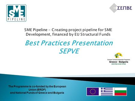 Best Practices Presentation SEPVE The Programme is co-funded by the European Union (ERDF) and National Funds of Greece and Bulgaria.