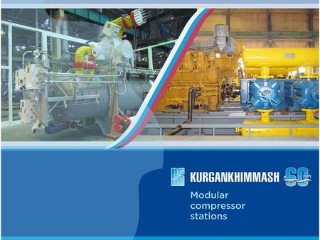 About company Kurgankhimmash is the leading Russian company manufacturing process equipment for oil & gas producing, oil & gas refining, chemical, energy,