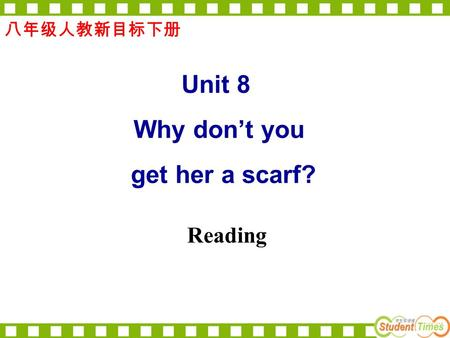 Reading 八年级人教新目标下册 Unit 8 Why don't you get her a scarf?