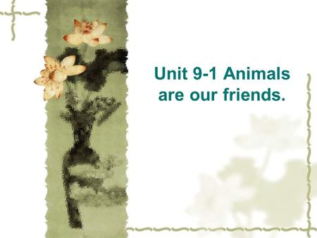 Unit 9-1 Animals are our friends.. 本课学习目标  By the end of this lesson,you will be able to ( 1 ) pronounce and spell the new words correctly  ( 2 ) answer.