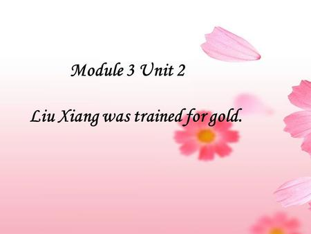 Module 3 Unit 2 Liu Xiang was trained for gold.. 教学目标 知识目标 :1. 掌握词汇 : encourage, medal, record, set up,first of all, represent, advertisement, coach,