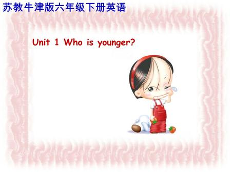 Unit 1 Who is younger? 苏教牛津版六年级下册英语. Winter Holiday.