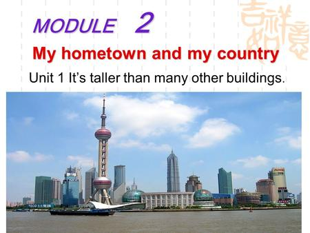 MODULE 2 MODULE 2 My hometown and my country Unit 1 It's taller than many other buildings.