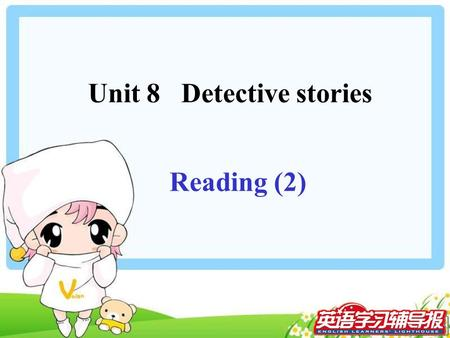 Reading (2) Unit 8 Detective stories. Here is the detective's report. Please help him complete it. A young man was m________ in Valley Town. The body.