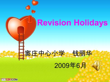 Revision Holidays 窦庄中心小学 钱丽华 2009 年 6 月 看相关活动,猜节日。 1 、 eat rice dumplings, watch the dragon boat races 2 、 dress up in costumes, go to parties 3 、 watch.