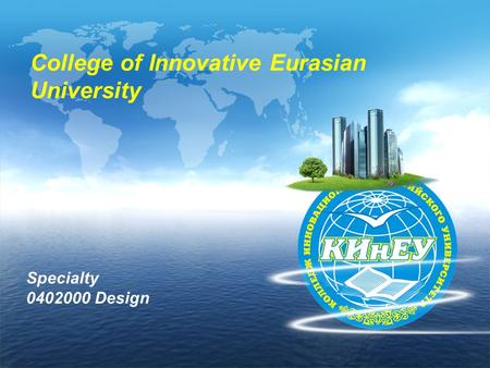 College of Innovative Eurasian University Specialty 0402000 Design.