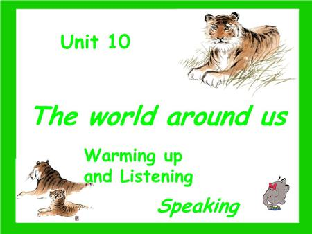 The world around us Unit 10 Speaking Warming up and Listening.