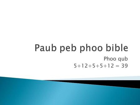Phoo qub 5+12+5+5+12 = 39.  Genesis -about human need.  Exodus – God response to human need  Leviticus – The book of access to God, of instruction.