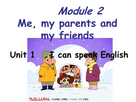 Module 2 Me, my parents and my friends Unit 1 I can speak English.