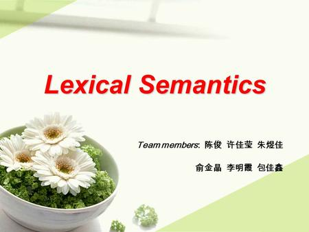 Lexical Semantics Team members: 陈俊 许佳莹 朱煜佳 俞金晶 李明霞 包佳鑫.
