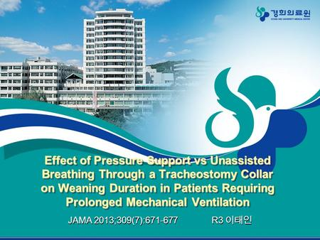Effect of Pressure Support vs Unassisted Breathing Through a Tracheostomy Collar on Weaning Duration in Patients Requiring Prolonged Mechanical Ventilation.
