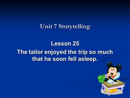 Unit 7 Storytelling Lesson 25 The tailor enjoyed the trip so much that he soon fell asleep.