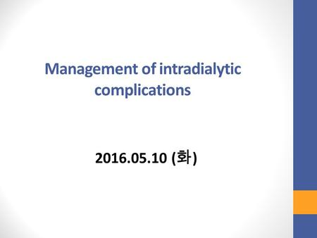 Management of intradialytic complications