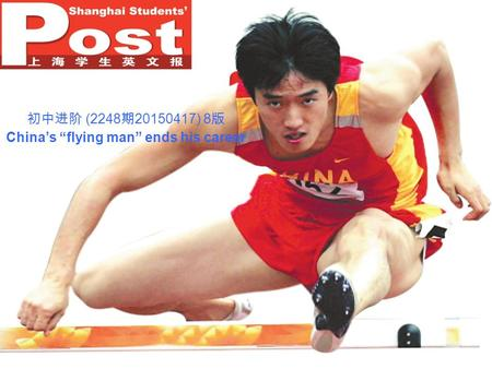 "初中进阶 (2248 期 20150417) 8 版 China's ""flying man"" ends his career."