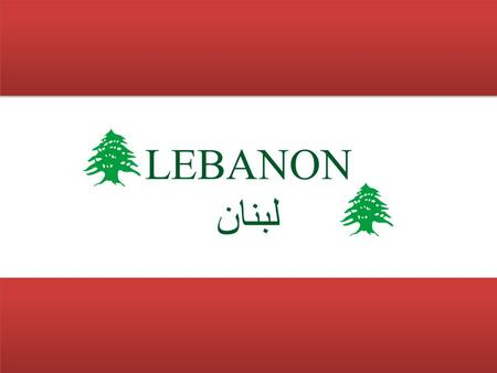 LEBANON لبنان. Location MIDDLE EAST AREA in ASIA.