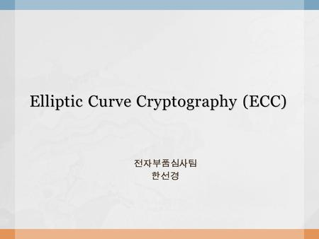 elliptic curve cryptography and its applications