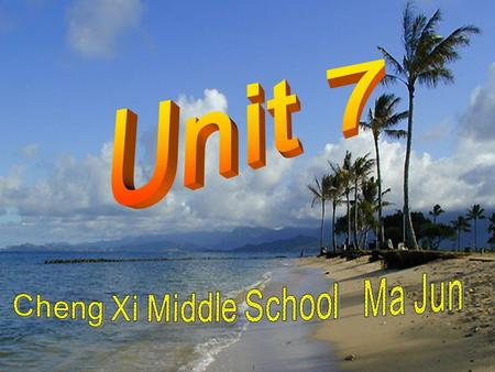 Unit 7 Where would you like to visit? Topic : vacation Function : talk about places you would like to visit Structures: Would and hope t o for expressing.