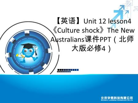 【英语】 Unit 12 lesson4 《 Culture shock 》 The New Australians 课件 PPT (北师 大版必修 4 )