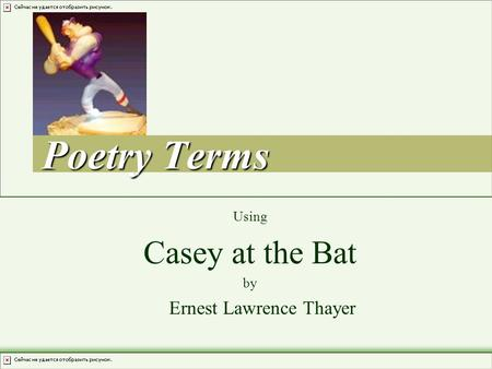 Poetry Terms Using Casey at the Bat by Ernest Lawrence Thayer.