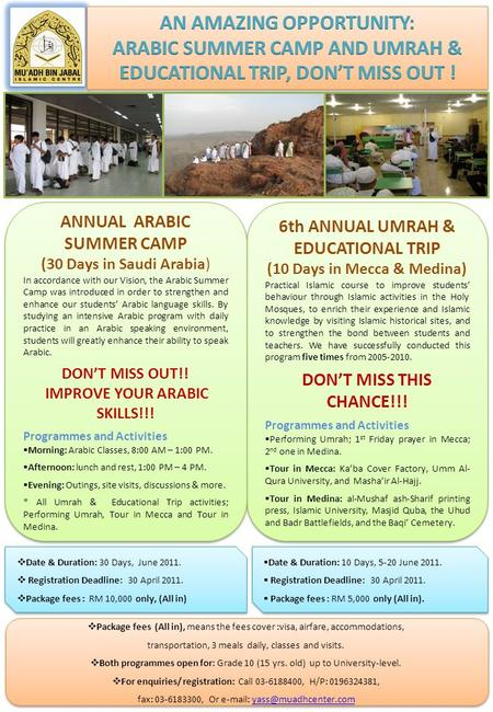6th ANNUAL UMRAH & EDUCATIONAL TRIP (10 Days in Mecca & Medina) Practical Islamic course to improve students' behaviour through Islamic activities in the.