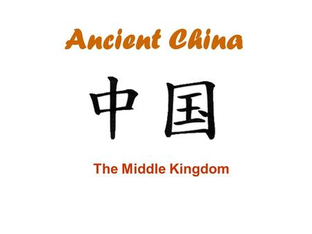 Ancient China The Middle Kingdom. Shang Zhou Qin Han.