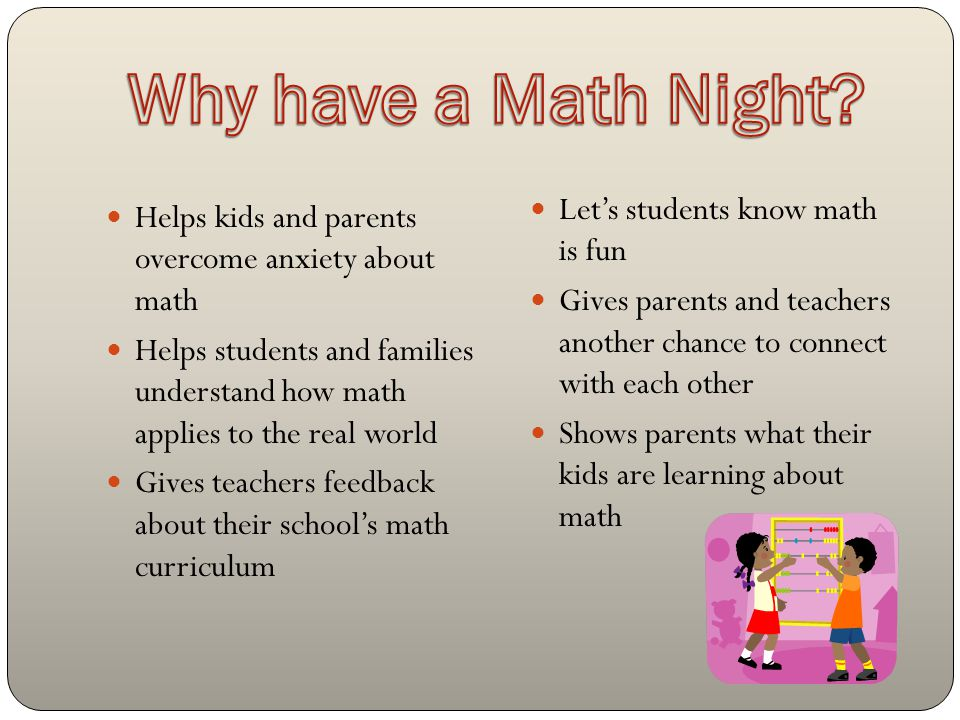 Our purpose is to: Intentionally include Migrant Students and Families in math nights and engage them in school activities Use the I do, We do, You do model to help districts provide a series of math nights for migrant students and families Increase the number of students that are meeting state standards in the area of math