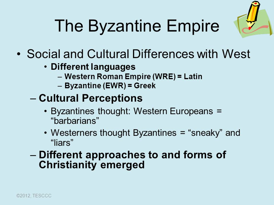 The Byzantine Empire The Eastern Orthodox Christian Church –Closely tied to the imperial government Patriarch of Constantinople –Appointed by Byzantine Emperor –The highest church official –Like Pope in Rome –Does not recognize the Pope's authority Controversy over icons –Are religious icons considered sinful.