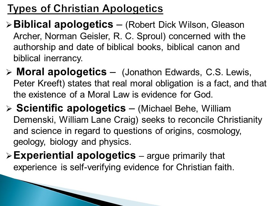  Philosophical apologetics – (Norman Geisler, William Lane Craig, R.C.