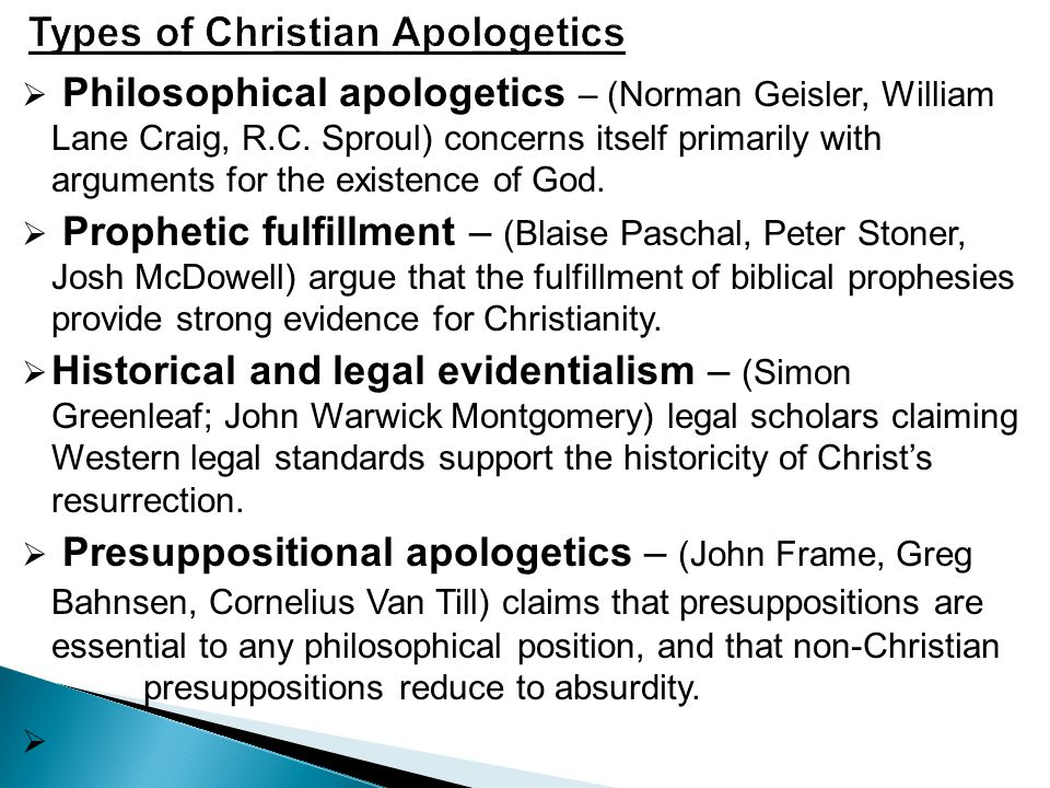 1.We are commanded to defend the faith. 2. Apologetics helps Christians know their own faith.