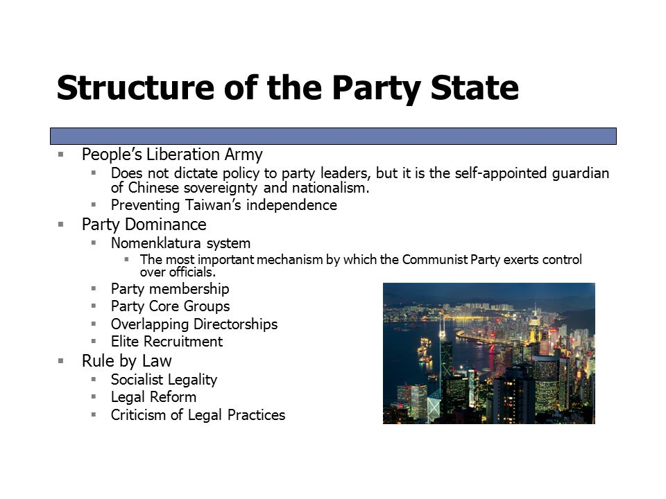 Structure of the Party State  People's Liberation Army  Does not dictate policy to party leaders, but it is the self-appointed guardian of Chinese sovereignty and nationalism.