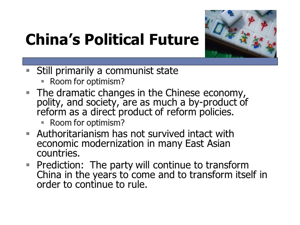 China's Political Future  Still primarily a communist state  Room for optimism.