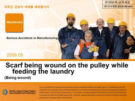 The copyright to this material belongs to the Korea Occupational Safety and Health Agency. Unauthorized use and distribution are prohibited. If an individual.
