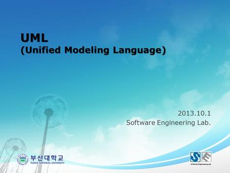 UML (Unified Modeling Language) 2013.10.1 Software Engineering Lab.
