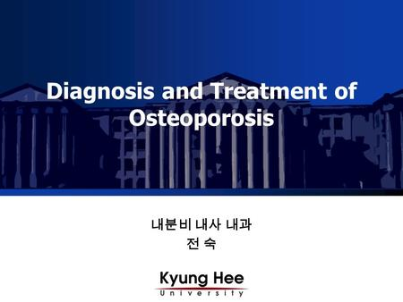 Diagnosis and Treatment of Osteoporosis 내분비 내사 내과 전 숙.