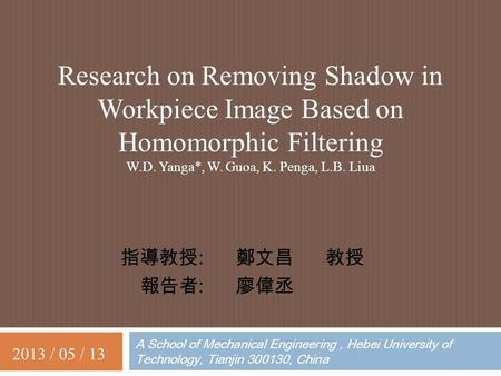 A School of Mechanical Engineering, Hebei University of Technology, Tianjin 300130, China Research on Removing Shadow in Workpiece Image Based on Homomorphic.