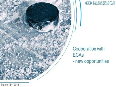 March 16 th, 2016 Cooperation with ECAs - new opportunities.