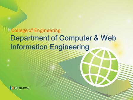 Department of Computer & Web Information Engineering College of Engineering.