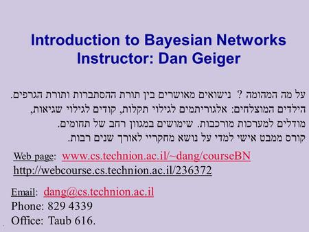 . Introduction to Bayesian Networks Instructor: Dan Geiger Web page: