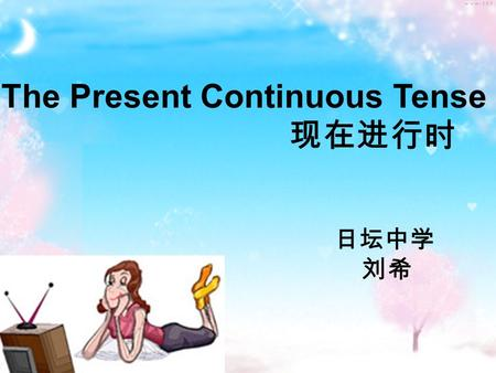 The Present Continuous Tense 现在进行时 日坛中学 刘希. playing basketballeating playing computer gameswatching TV.