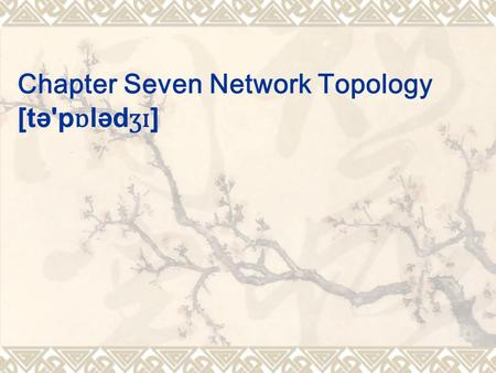 "Chapter Seven Network Topology [tə'p ɒ ləd ʒɪ ]. In networking, the term ""topology"" refers to the layout of connected devices on a network. This article."