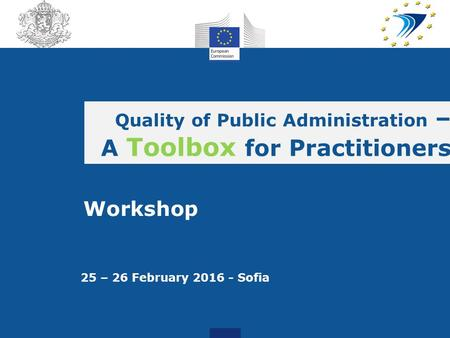 25 – 26 February <strong>2016</strong> - Sofia Quality of Public Administration – A Toolbox for Practitioners Workshop.