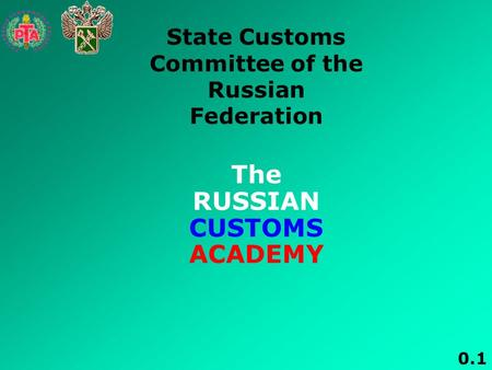 The RUSSIAN CUSTOMS ACADEMY State Customs Committee of the Russian Federation 0.1.