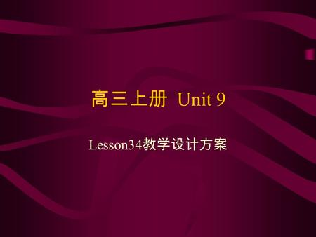 高三上册 Unit 9 Lesson34 教学设计方案. Lead-in(I) How we call these sports?
