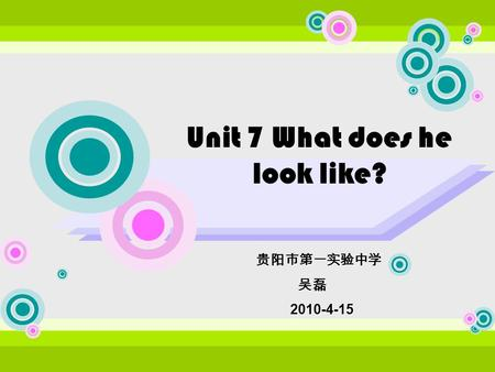 What Unit 7 What does he look like? 贵阳市第一实验中学 吴磊 吴磊 2010-4-15 2010-4-15.