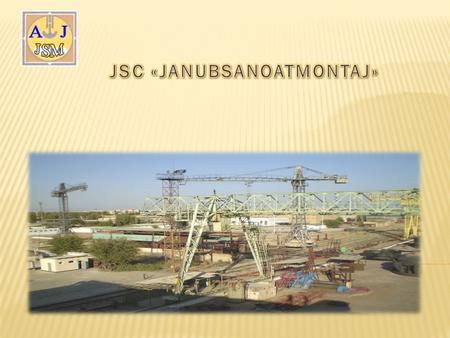 NameJSC «Janubsanoatmontaj» Type of activity Industrial construction, production of steel structures, non-standard equipment Founded1947 Location 1, S.Ayniy.