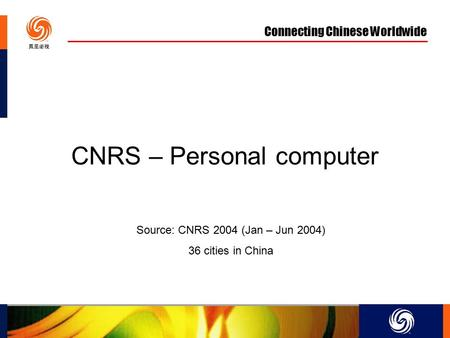 Connecting Chinese Worldwide CNRS – Personal computer Source: CNRS 2004 (Jan – Jun 2004) 36 cities in China.