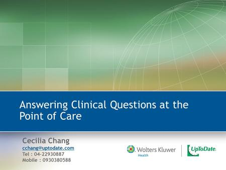 Answering Clinical Questions at the Point of Care Cecilia Chang Tel : 04-22930887 Mobile : 0930380588.